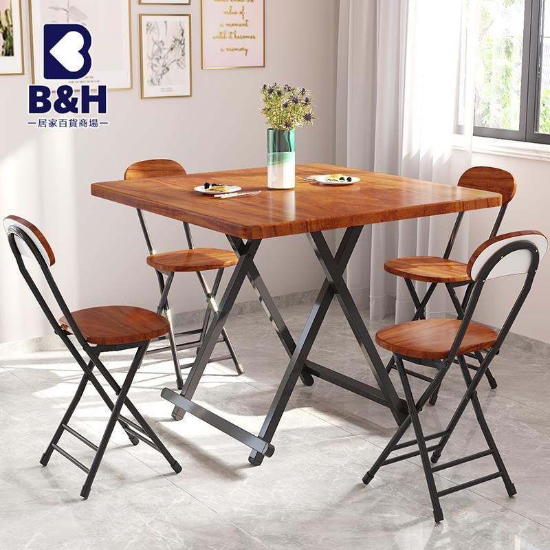 新品上市!☽✳♣折疊桌餐桌家用小方桌吃飯桌便攜戶外擺攤桌宿舍簡易小型折疊桌子