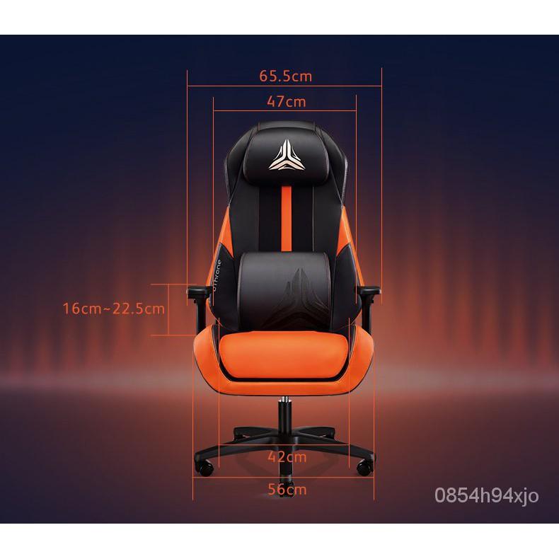 【熱銷按摩椅】OSIM傲勝OS-8201 電競天王椅V手科技電腦椅遊戲椅電競按摩椅【按摩椅】 s5To