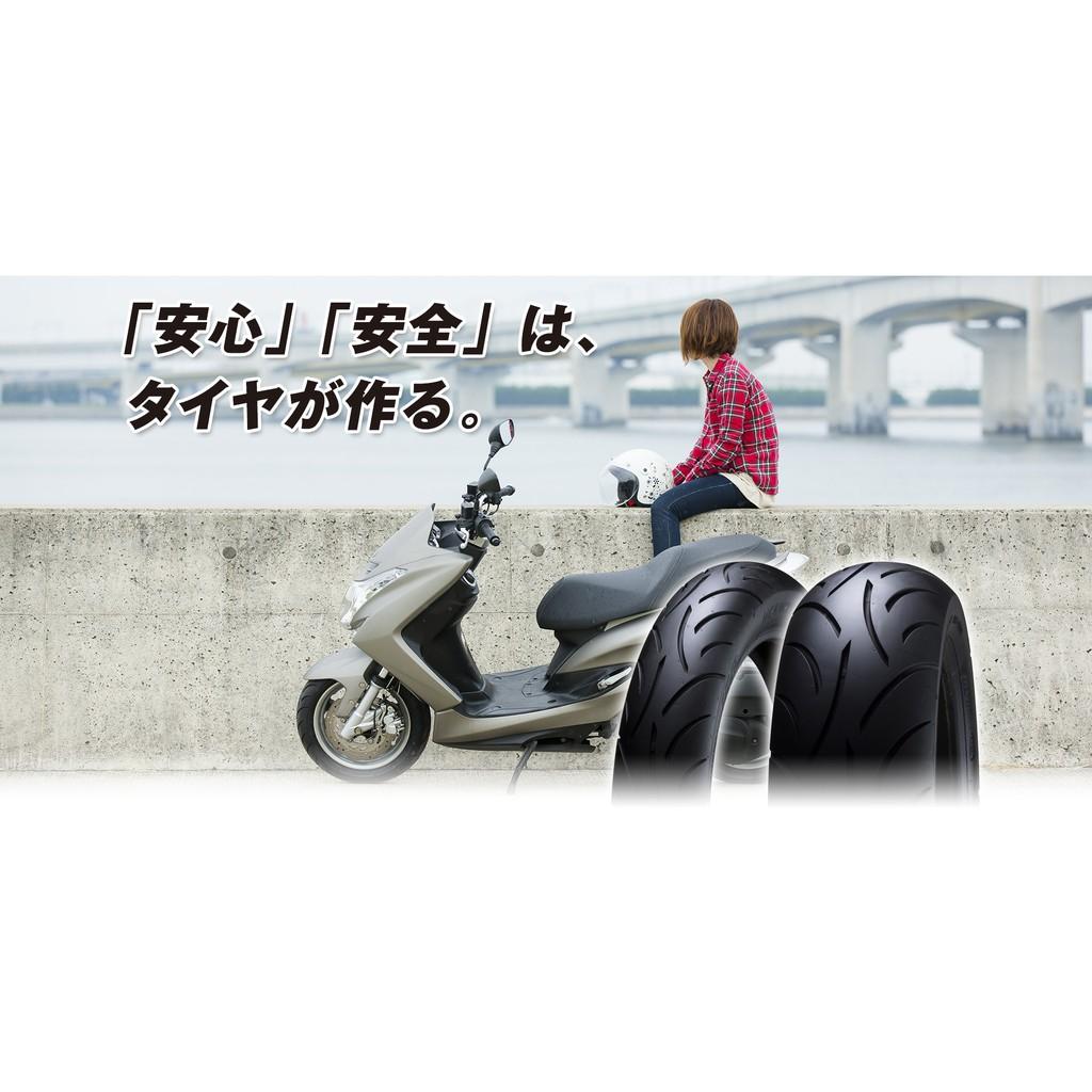 ☆三重☆IRC 輪胎 SCT-001 120/70-13【日本製】【1980元】完工2180