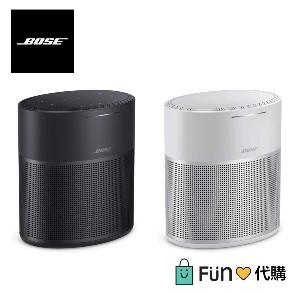 Bose 博士 智慧型藍芽揚聲器 300 Home Speaker 美國直送🇺🇸智能藍牙音箱Google助理Alexa