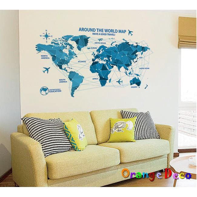 【橘果設計】世界地圖 壁貼 牆貼 壁紙 DIY組合裝飾佈置