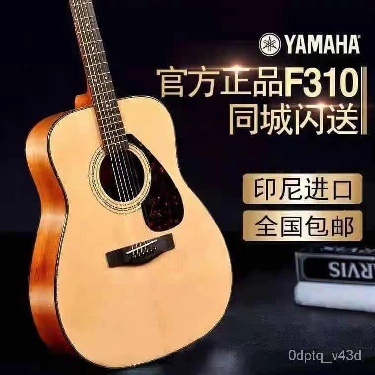 正品Yamaha雅馬哈吉他f310 f600民謠初學入門電箱琴男女通用 EOuq