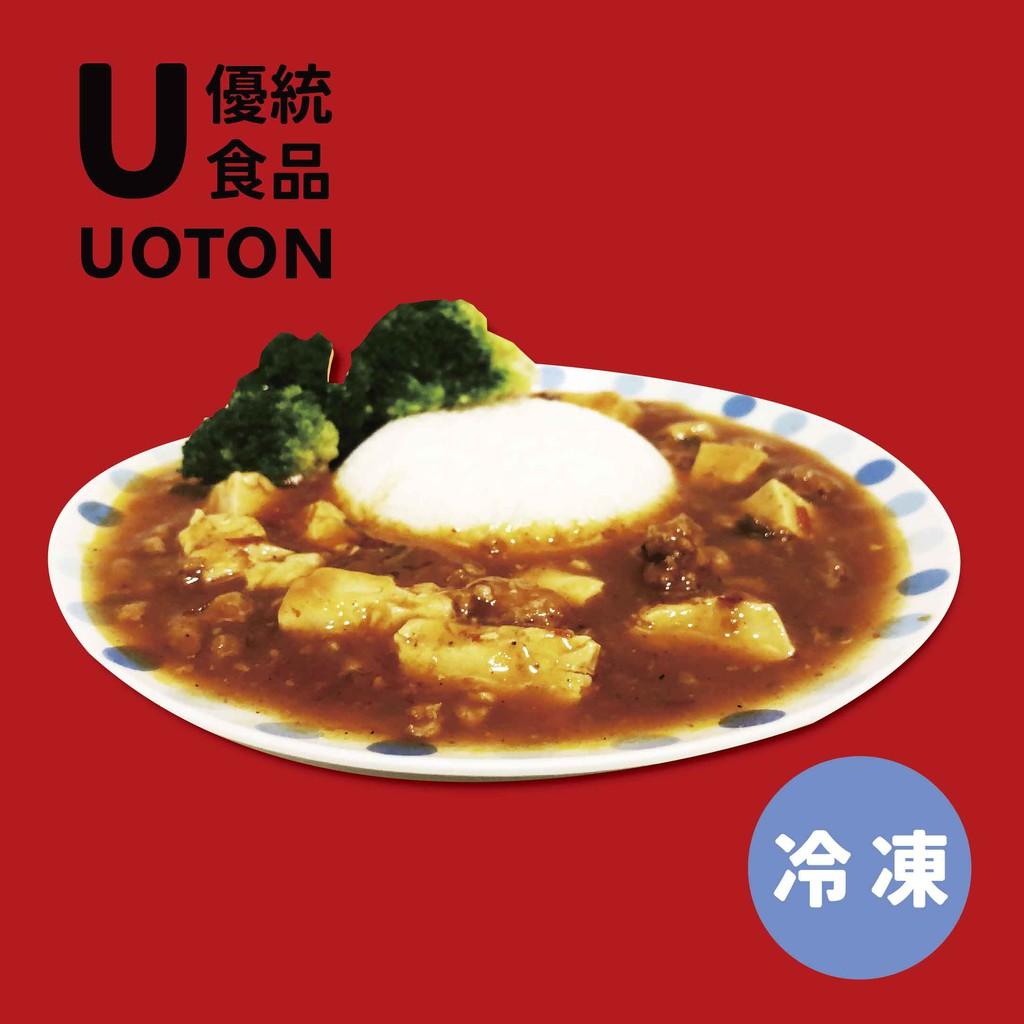 [優統食品]年菜麻婆豆腐- 280g/包