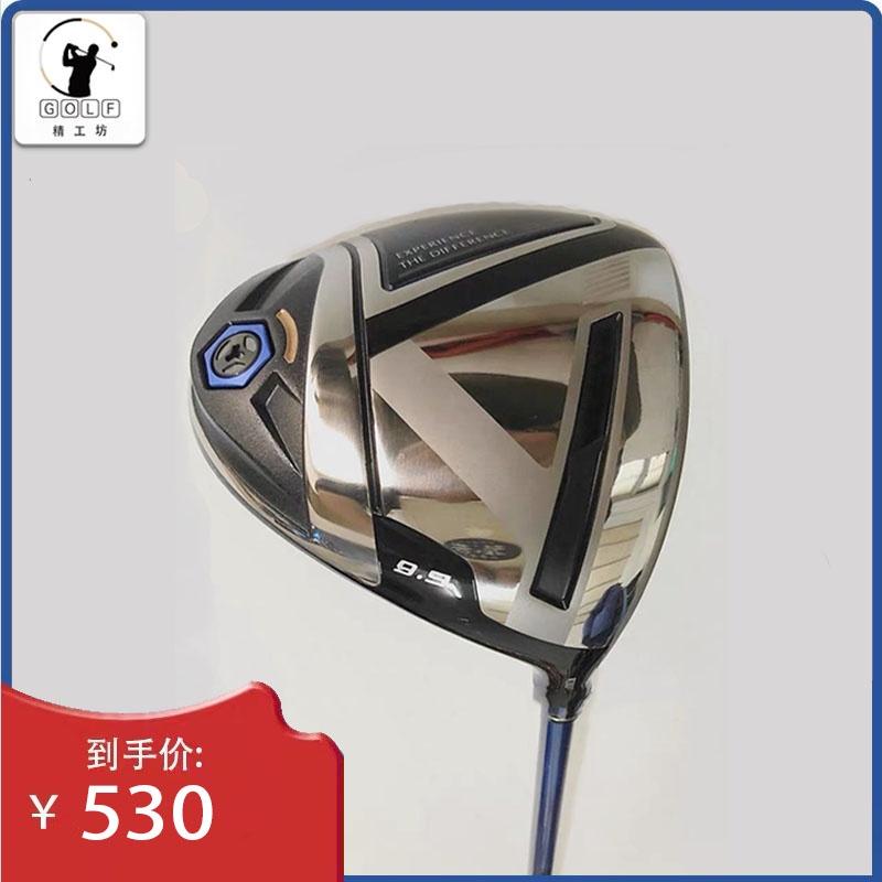▪XX10 高爾夫球桿 2020新款 MP1100男士一號發球木