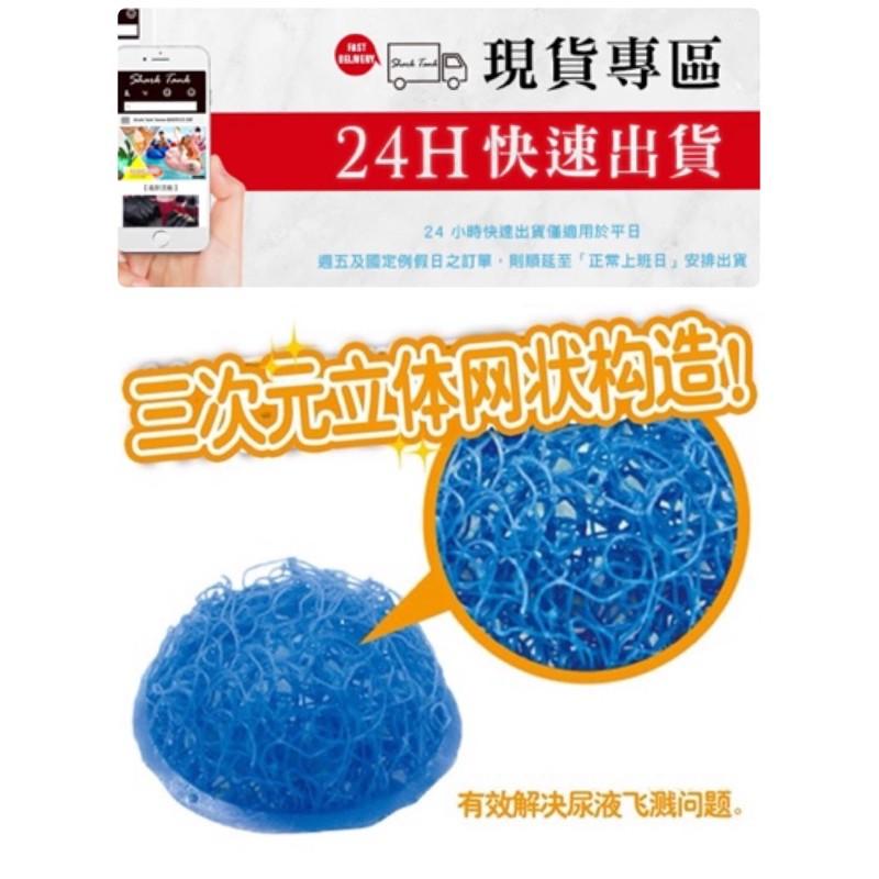 小便斗藥劑5入裝#網狀尿石去除劑#網狀#尿石#小便斗#專用清潔劑