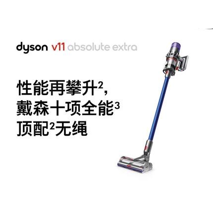 📣現貨免運📣Dyson戴森V11 Absolute無線智能吸塵器小型家用手持大吸力除螨