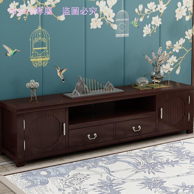 【限时优惠11】新中式實木電視櫃茶几輕奢組合現代簡約地櫃小戶型客廳傢俱儲藏櫃