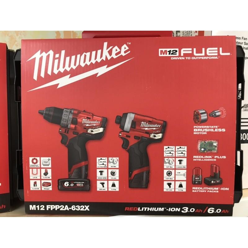 花電 全新 現貨 系統工具箱 可堆疊 米沃奇 M12 FID M18  FPD-0 就是箱子 不含任何主機配件
