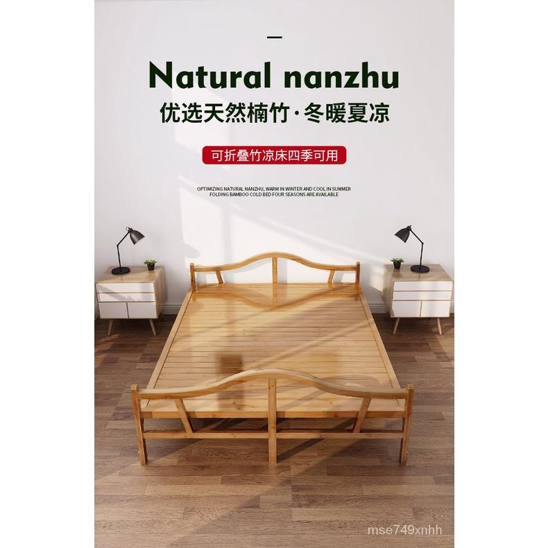 新款簡易折疊折疊午休床【免運】竹床折疊床1.2單人雙人1.5米家用午休床簡易涼床出租房便捷小床