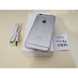 ☆誠信3C☆電池百%僅話筒無聲 其他功能正常 最便宜二手 只賣2千 64G APPLE iPhone 6 i6 全頻 高雄市