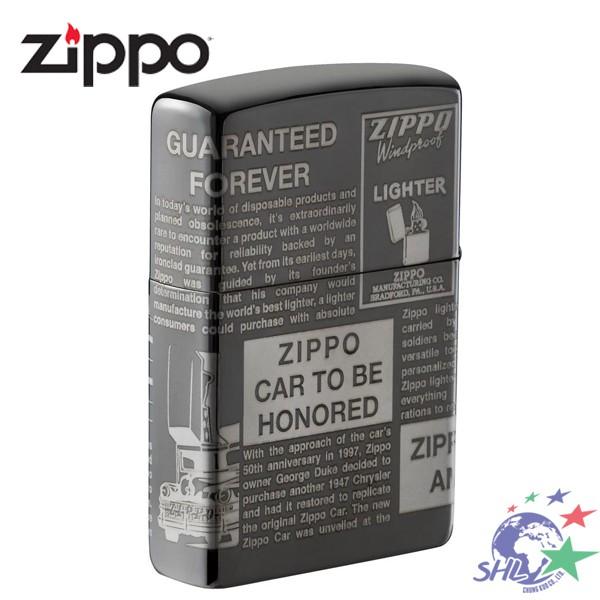 """ZIPPO 美國防風打火機 """"Newsprint Design"""" / 49049 (ZP631) 【詮國】"""