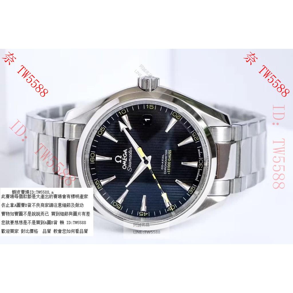 訂購咨詢是否有貨 歐米茄omega 搭載VS全新一體機8500機芯海馬系列 手錶442