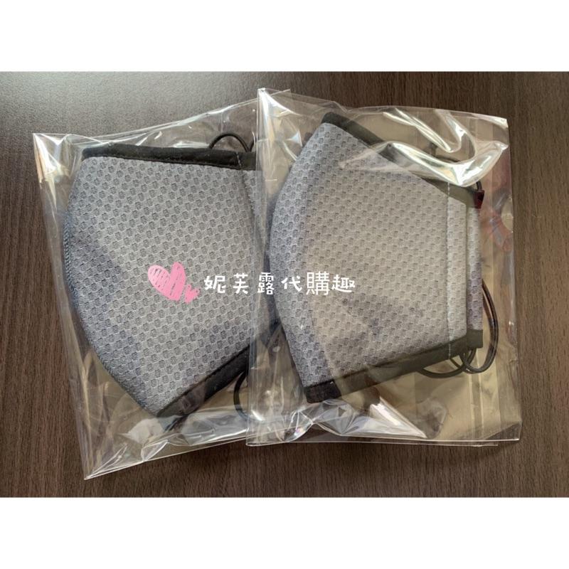 ➿妮芙露Nefful➿ 負離子 妮美龍 鼻梁軟鋼口罩 內層床單+方巾/外層透氣布
