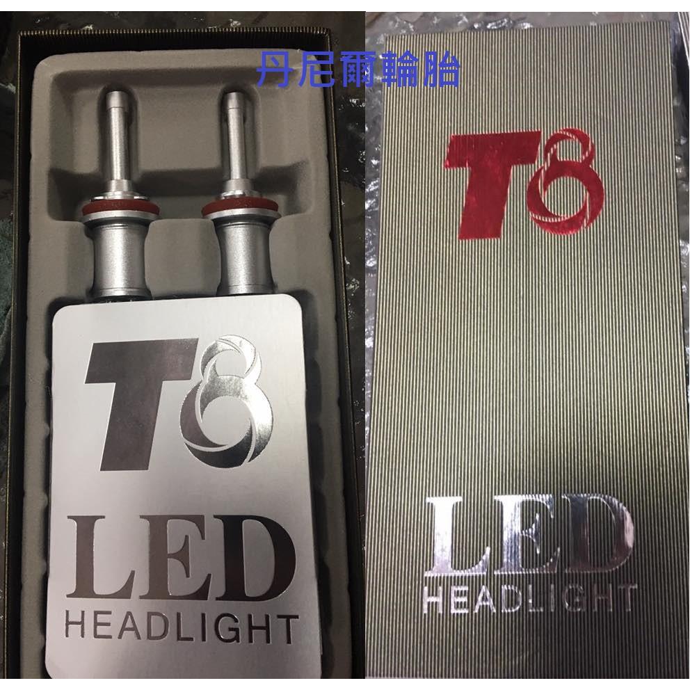 【優質輪胎】超白光 LED大燈 霧燈 燈泡 保固一年(FORTIS OUTLANDER COLT PLUS)三重區