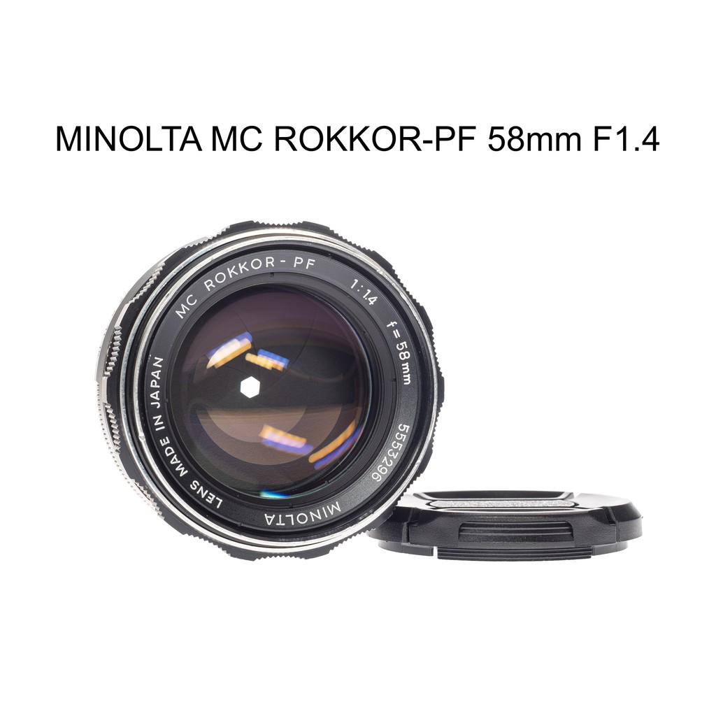 【廖琪琪昭和相機舖】MINOLTA MC ROKKOR-PF 58mm F1.4 手動對焦 保固一個月