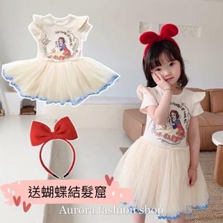 🇹🇼歐蘿菈童裝💕 純棉白雪公主蓬紗洋裝 臺中市