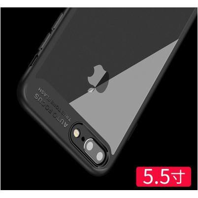 [謝謝 ] iphone8plus手機殼蘋果7plus套8創意7個性防摔男女新款 強化玻璃 鋼化玻璃 黑色 紅色