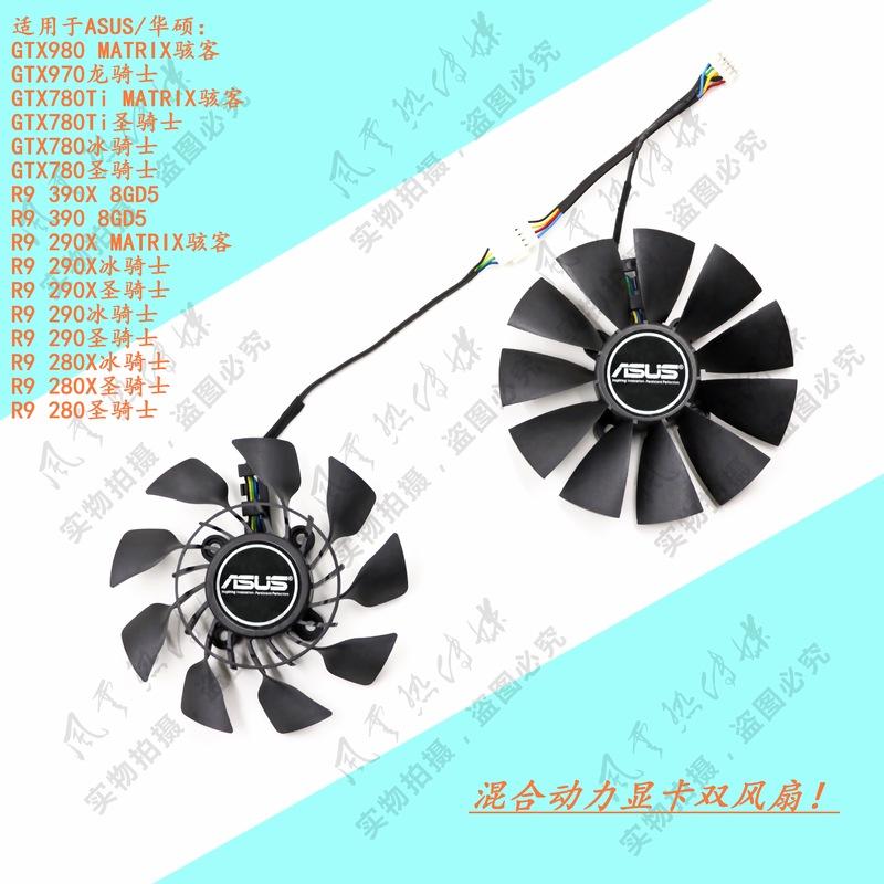 新適用於 Asus Gtx980 / 970 / 780ti / 780 R9 390x / 390 / 290x /