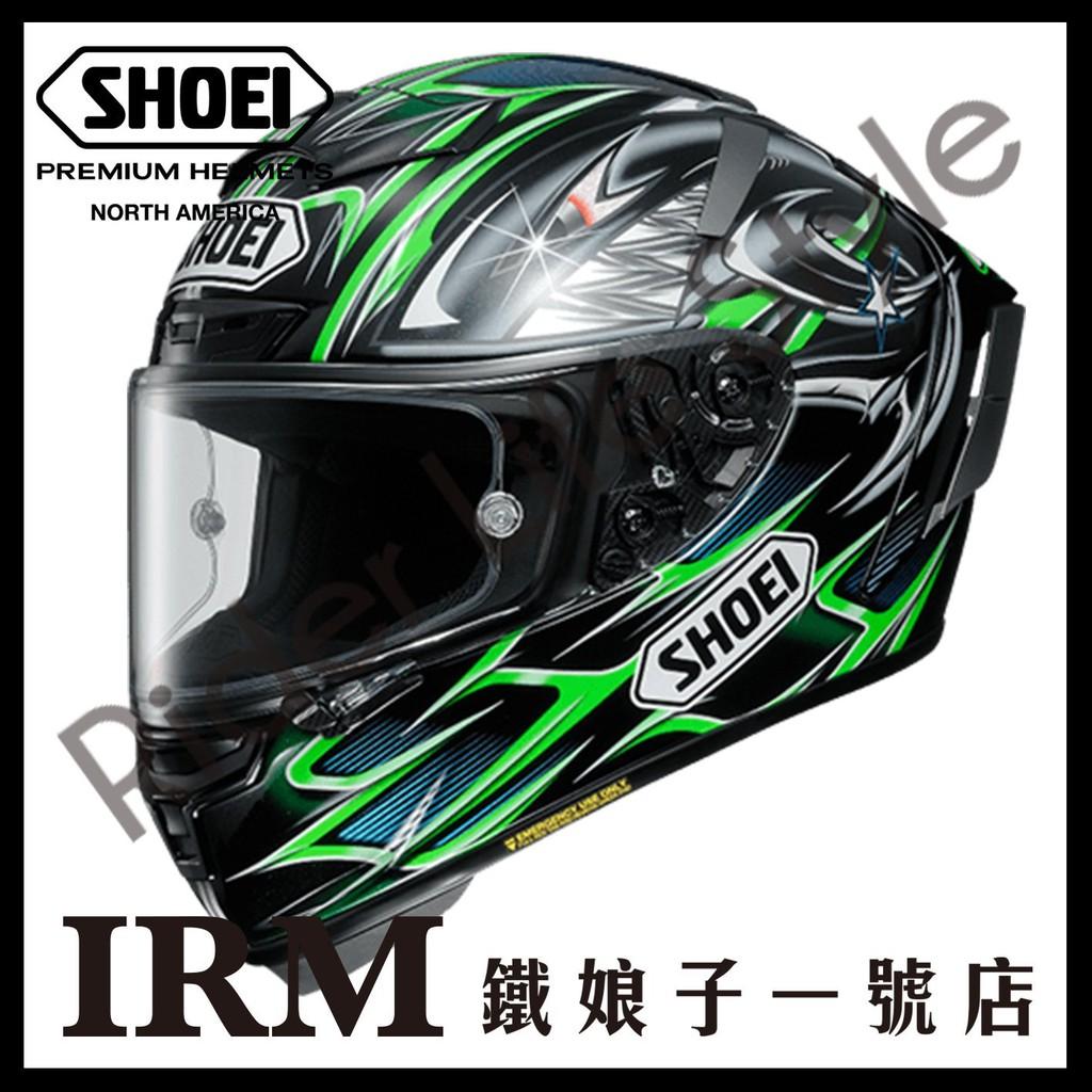 【鐵娘子一號店】日本SHOEI X-Fourteen X14 選手彩繪YANAGAWA5 TC-4 黑綠 全罩 安全帽
