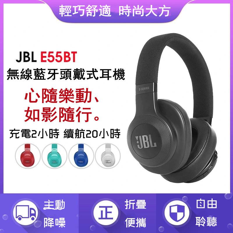 JBL T450BT無線藍牙耳機 頭戴式主動降噪 低音耳麥 立體聲通用 無線藍牙耳機頭戴式 音樂耳機便攜HIFI重低音