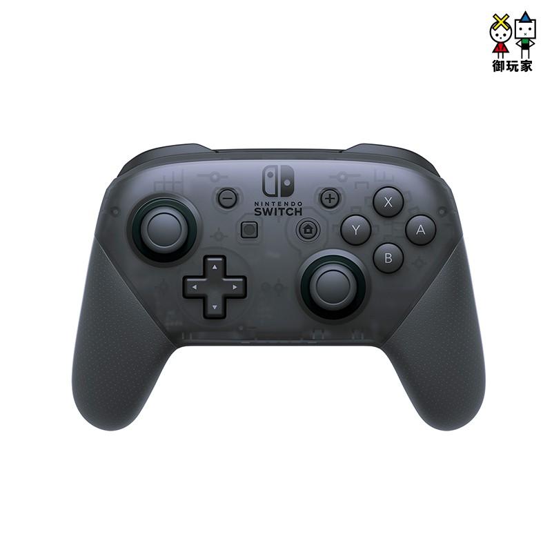 【NS】任天堂 Nintendo Switch Pro 原廠控制器 (黑色)