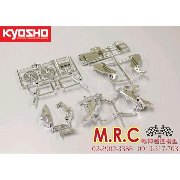 MRC戰神遙控 KYOSHO 1/8 遙控摩托車 NSR500專用改裝 電鍍車架組(GPW13B)
