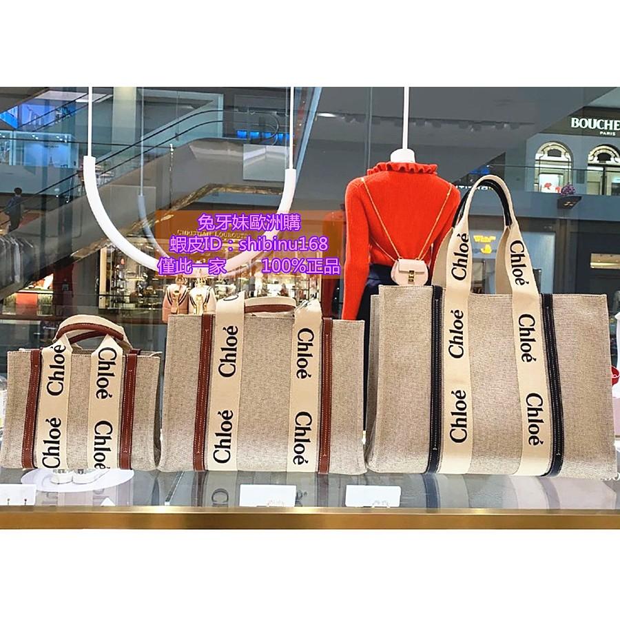 兔牙妹歐洲購 全新Chloe(蔻依) 爆款 字母 Woody Tote Bag 帆布 購物包 托特包 中型 深藍色 現貨