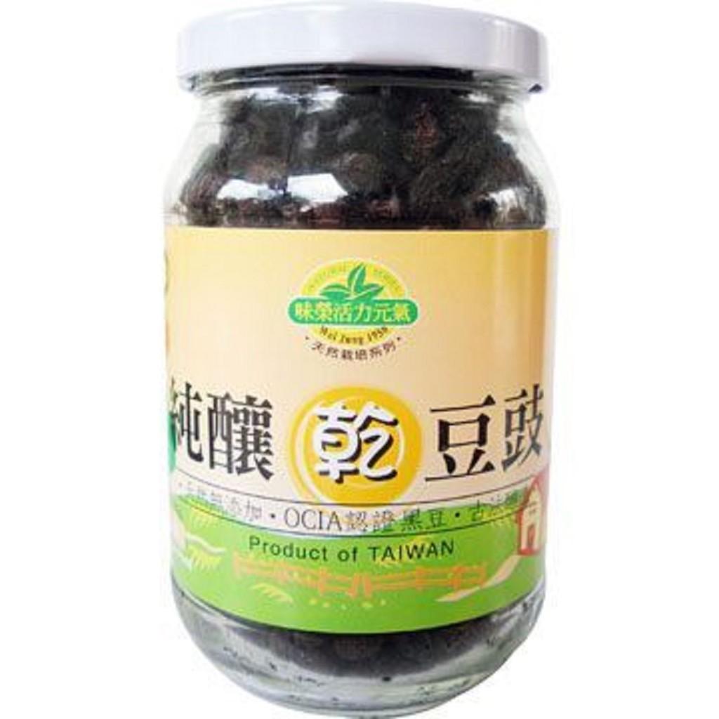 味榮~純釀乾豆鼓200公克/罐