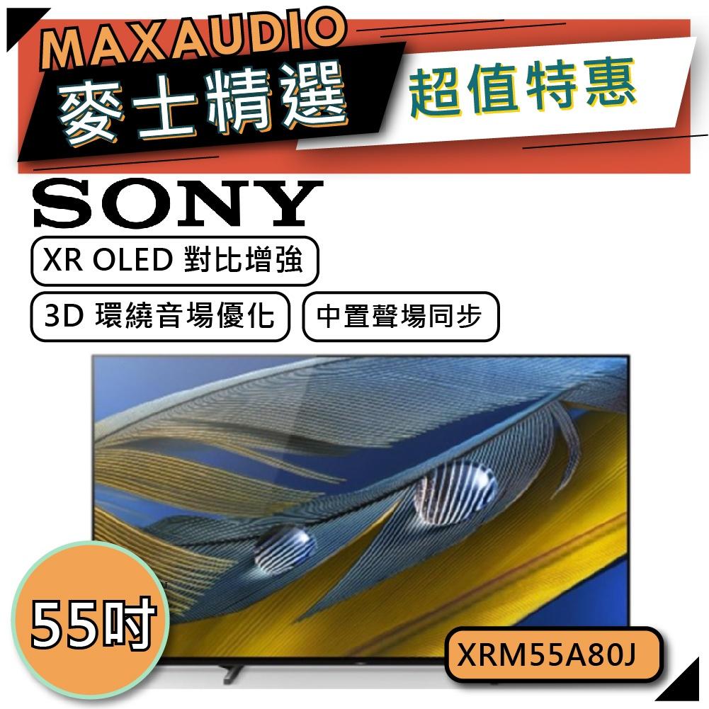 【可議價~】 SONY  XRM-55A80J|OLED電視 | 55A80J | SONY電視 | A80J |