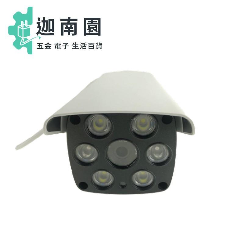 【V380戶外型網路攝影機】1080P IP級 無線監控器 監視器 wifi 攝像機 高清 防水 夜視  監控 保固一年