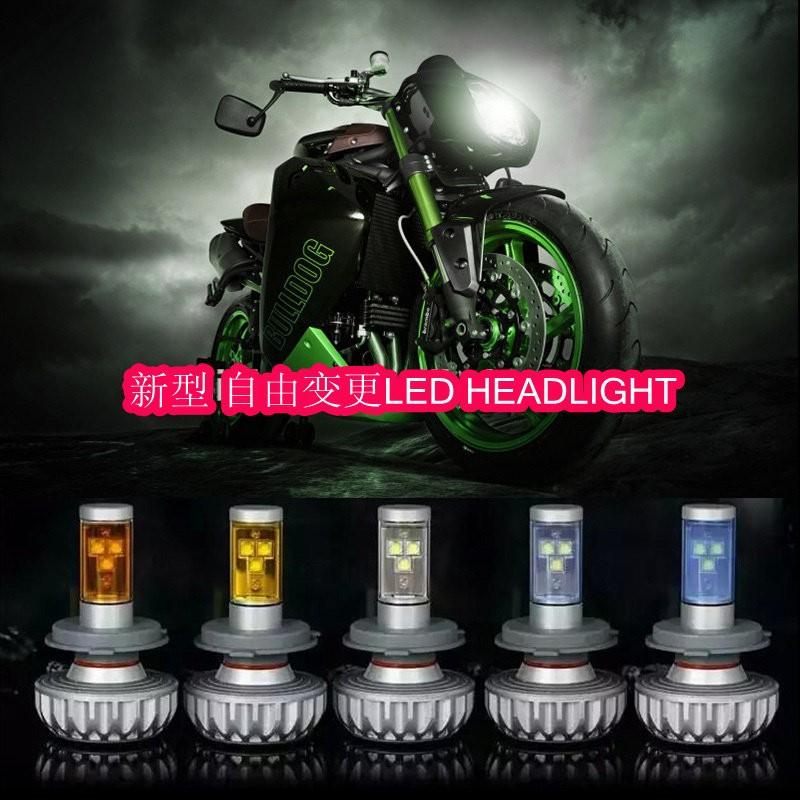 最新貼膜款 免風扇設計h11 H8 H9 CREE*2 LED大燈 3000K 4300K 6000K 8000K