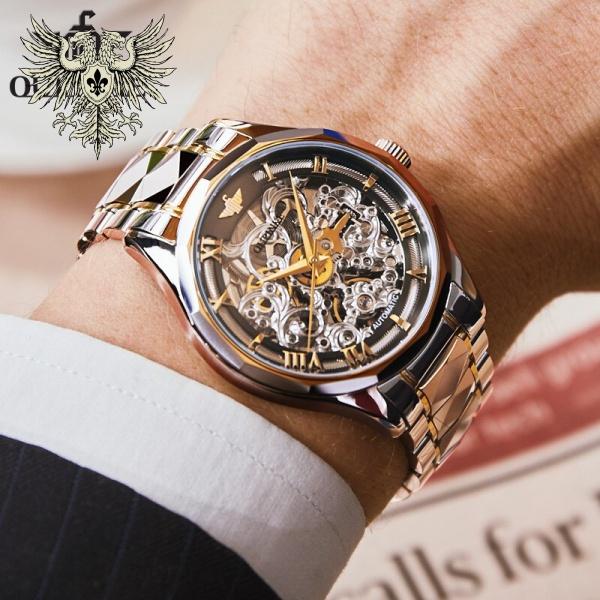 現貨  瑞士認證歐品客(OUPINKE)手錶男全自動機械錶時尚雙面鏤空男士手錶商務休閒送禮防水男錶 JLG~