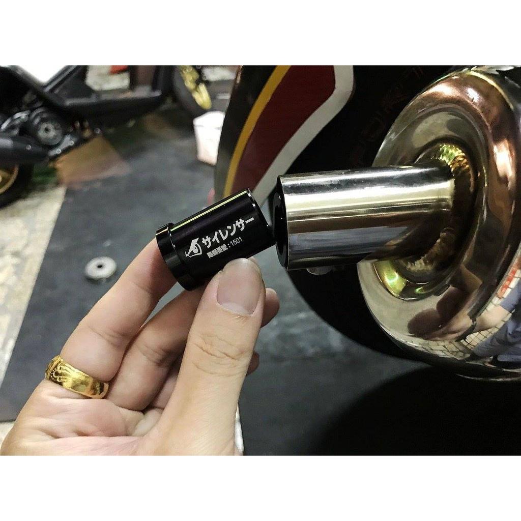【『柏』利多銷】鷹村消音塞23MM消音塞至26MM消音塞通用款排氣管消音塞消音塞可通用多款排氣管A823
