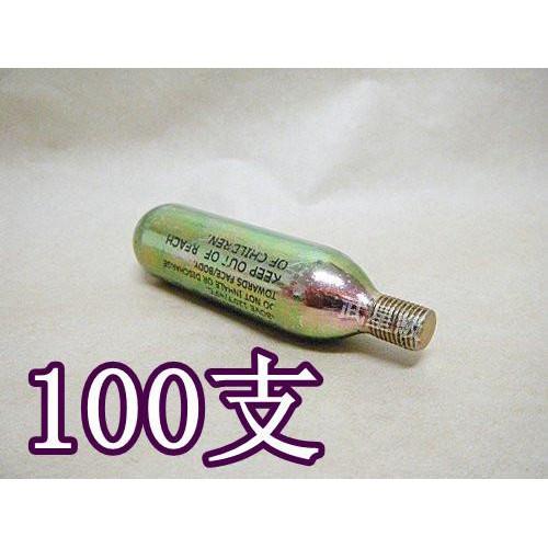 台南 武星級 帶牙CO2小鋼瓶16g 100支 (壓縮氣瓶氮氣瓶有牙小鋼瓶螺紋CO2鋼瓶生存遊戲