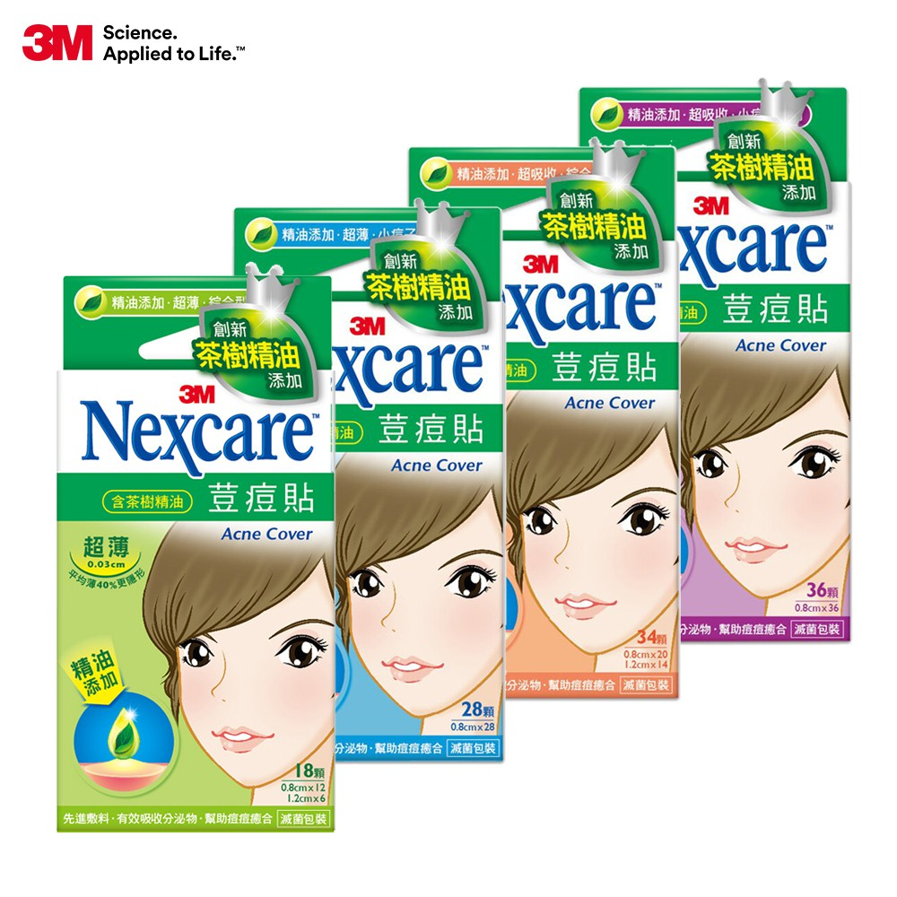 3M Nexcare 荳痘隱形貼-茶樹精油(多款可選) 痘痘貼