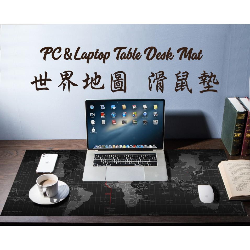 現貨 熱賣 世界地圖滑鼠墊 老鷹 大號 電競滑鼠墊 鍵盤墊 桌墊 布幔 鼠標墊 地圖壁飾 電競 美觀 滑鼠墊 地圖墊