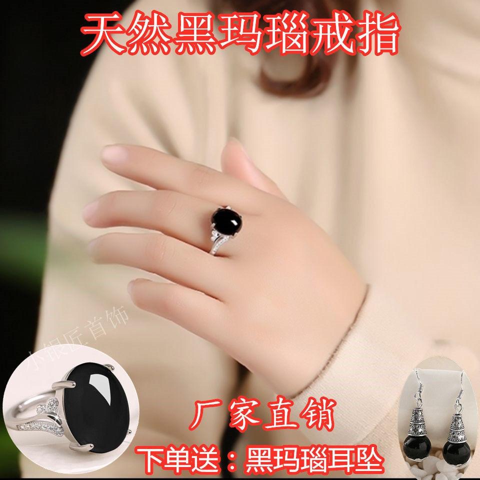 🌸綠瑪瑙戒指女ins潮復古時尚個性黑色純銀網紅玉髓高級感時尚指環