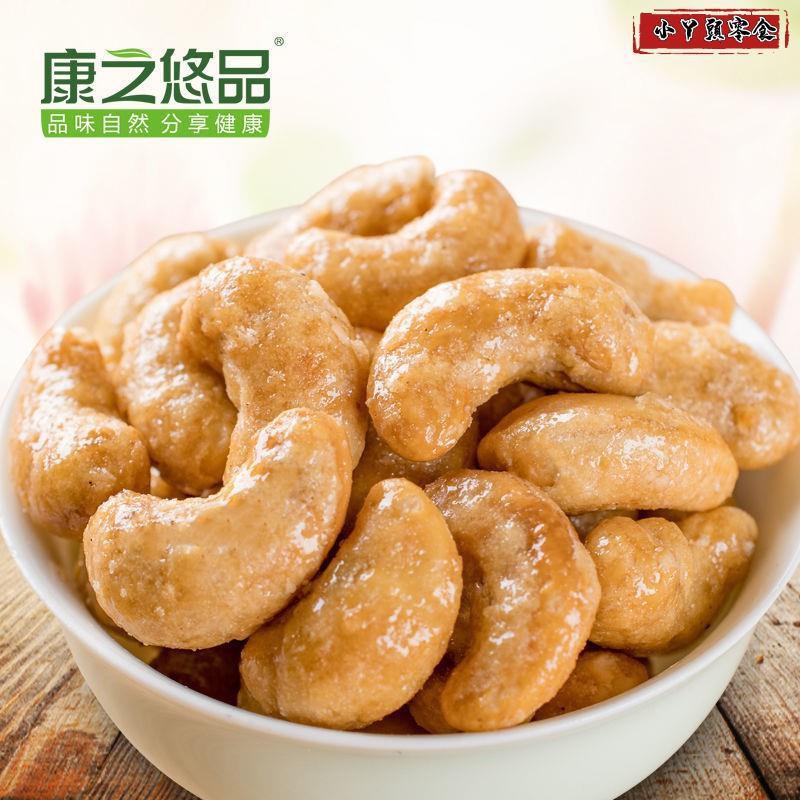 越南炭燒腰果連罐500g干果堅果大禮包原味零食品1000g250g50g❤️休閒美食❤️