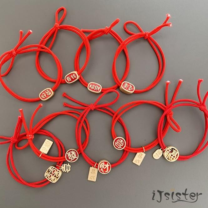 紅色系恭喜發財中國風可愛少女心手繩ins皮筋髮飾髮圈