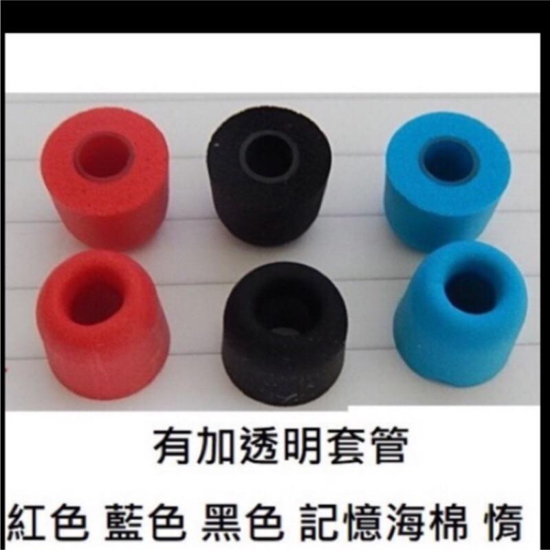 記憶型耳㡌 可用於 DTAudio 聆翔藍芽耳機 pro-TWS16 的 耳帽 耳機帽套 (一對)