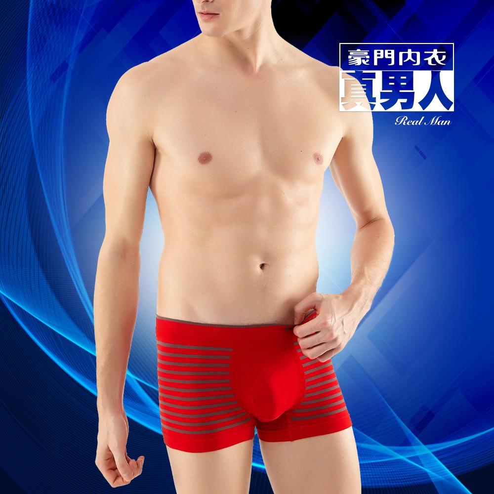 【PROMAN 豪門】3D一體成型立體彈性零束縛四角褲/平口褲S038M