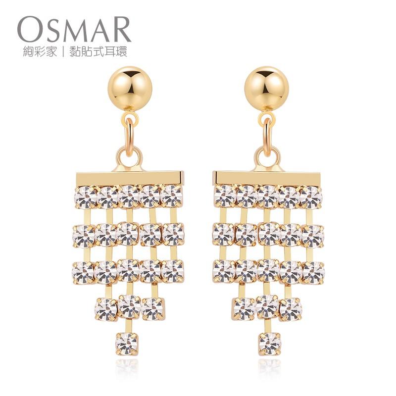 絢彩家【OSMAR】時尚優雅鑲鑽流蘇 無耳洞黏貼式耳環 附10對貼紙補充包