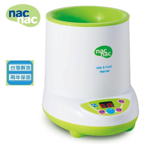 nac nac 微電腦多功能溫奶器 / 調乳器 (UC-0031)