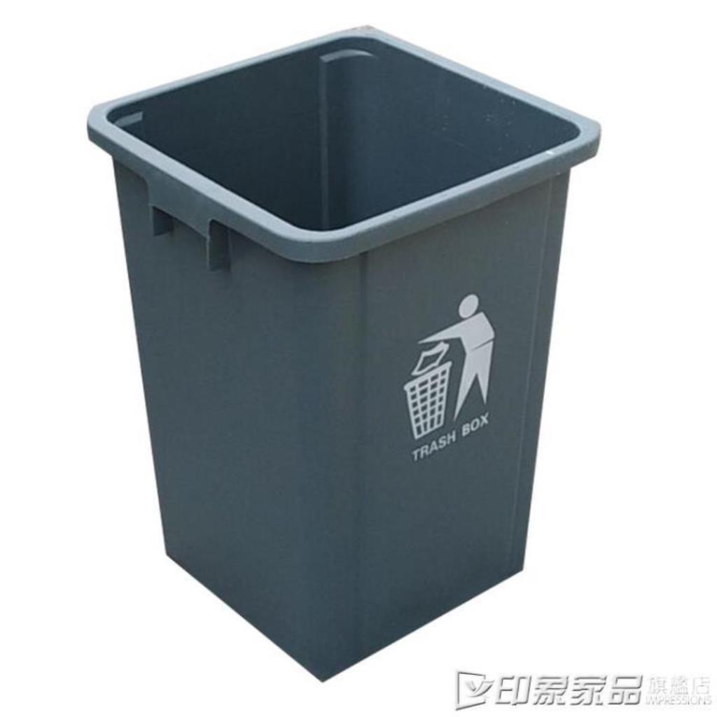塑料無蓋垃圾桶工業用垃圾箱公園物業小區分類桶60L20L30L50升100
