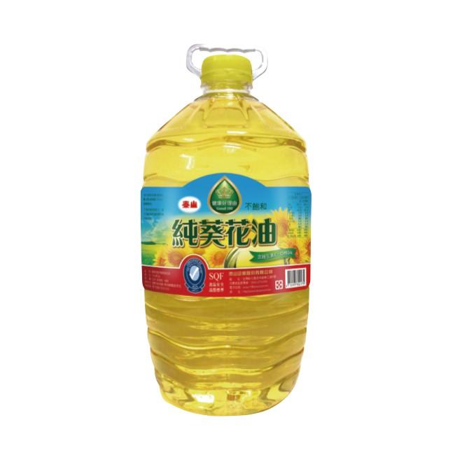 泰山健康好理由不飽和純葵花油 5L 【大潤發】