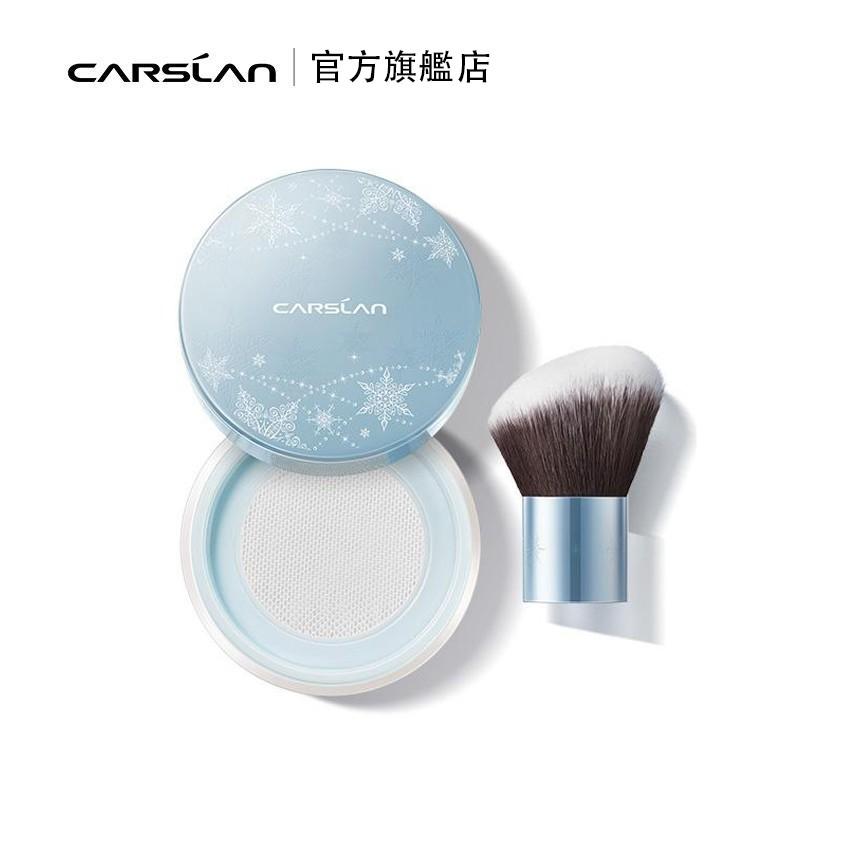 Carslan 卡姿蘭 雪漾冰肌水蜜粉 散粉定妆粉控油保湿柔焦定妝【官方正品】
