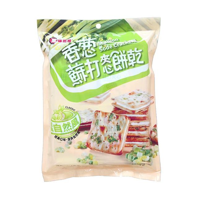 原味巡禮香蔥夾心蘇打餅乾 144g  【大潤發】