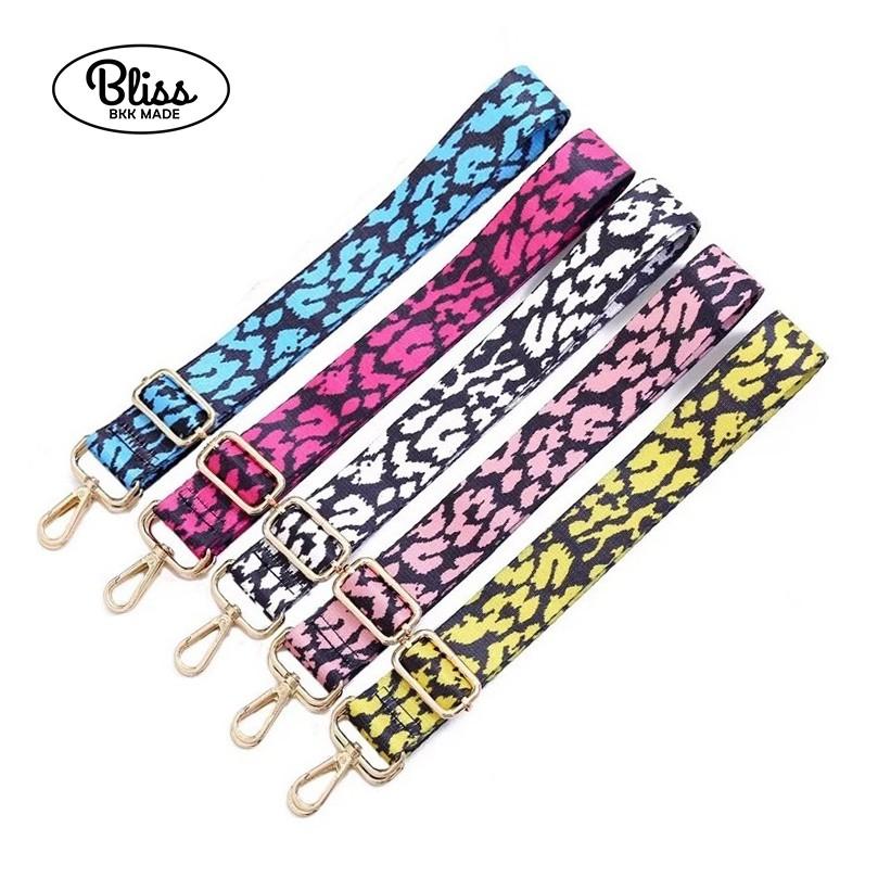 寬版彩色包包帶子 豹紋 造型潮流斜背帶 包包背帶 可調長度