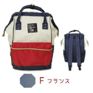 孕媽咪團購網~日本anelloアネロ米白紅藍後背包 迷你版 AT-B0197A (F)