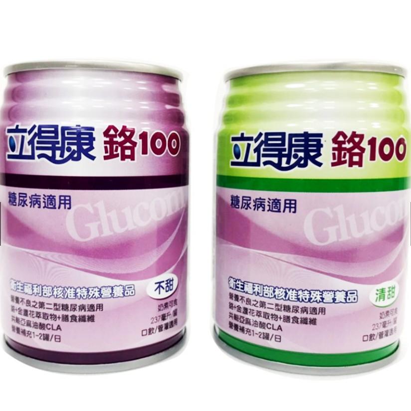 立得康 鉻100(不甜/清甜) 237mlx24罐罐 箱購